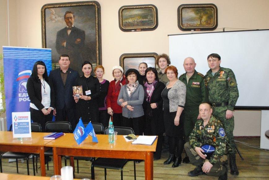 В Ялте презентовали книгу «Солдаты победы. Один день на фронте», фото-1