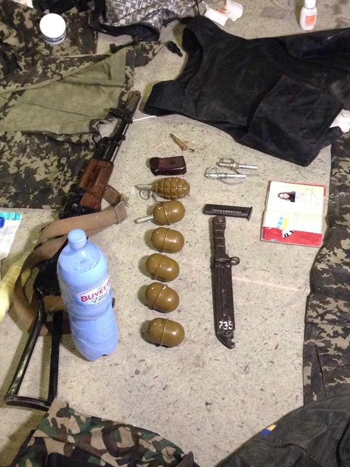 В Днепропетровске полиция обнаружила тайник с оружием и наркотиками, фото-1