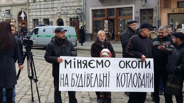Львівську міськраду пікетують бійці АТО (ФОТО) (фото) - фото 1