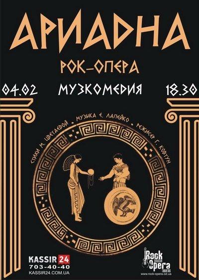 Два спектакля, два концерта и фильм: приятный вечер в Одессе (ФОТО, ВИДЕО) (фото) - фото 1