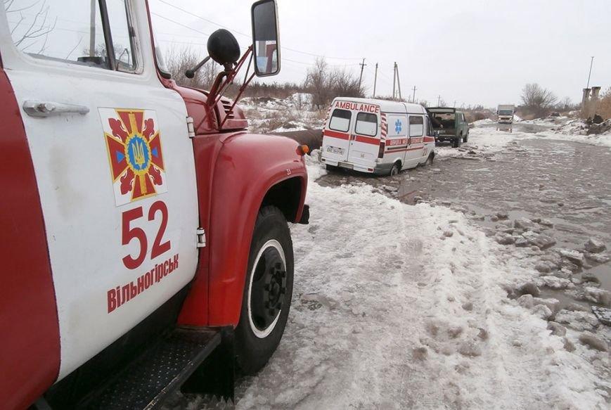 На Днепропетровщине спасатели помогли