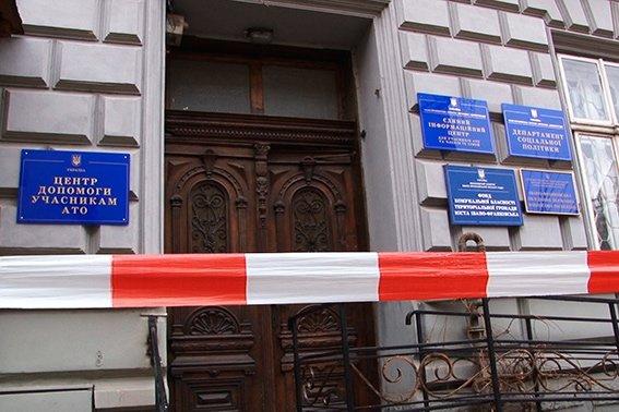 Повідомлення про замінування в Івано-Франківську виявилося неправдивим (ФОТО) (фото) - фото 1