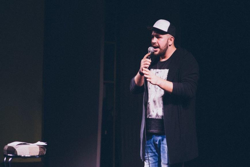 В Ужгороді знову кличуть на Stand Up (фото) - фото 1