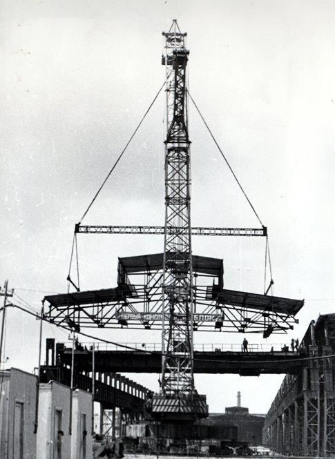 Первый комсомольский блок Т-1