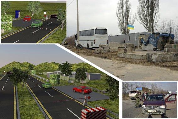 Блокпосты в Донецкой области скоро модернизуют (ЗD видео) (фото) - фото 2