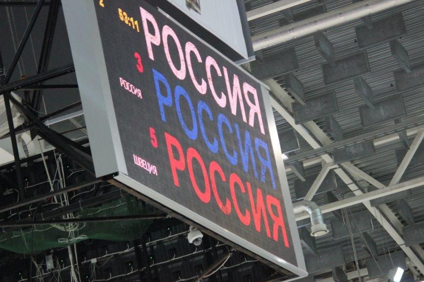 Российская команда проиграла шведской на мировом хоккейном чемпионате, фото-17