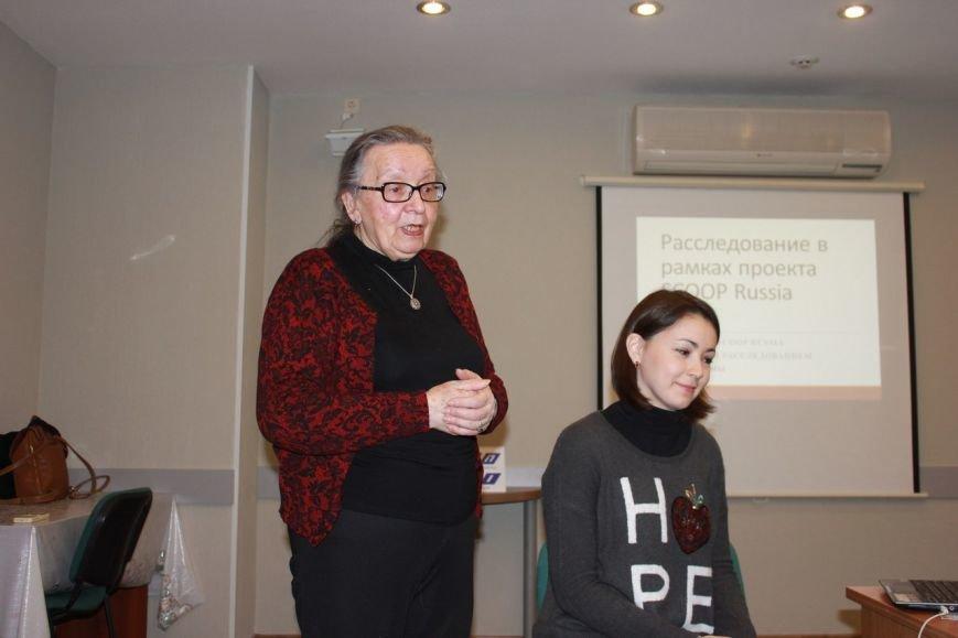 Скандинавы готовы поддержать сыктывкарских журналистов, фото-1