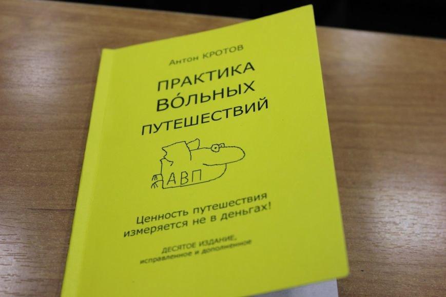 """""""Воюют политики, все остальные - нормальные!"""", фото-6"""