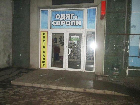Одесская полиция рассказала подробности перестрелки на Старосенной площади (ФОТО) (фото) - фото 1