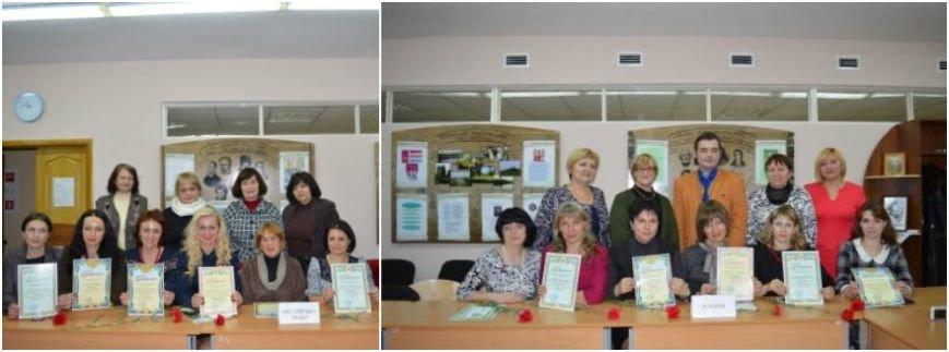 Визначили кращих учителів Хмельниччини (Фото) (фото) - фото 1