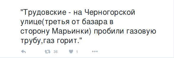 Снимок экрана от 2016-02-04 22:47:38