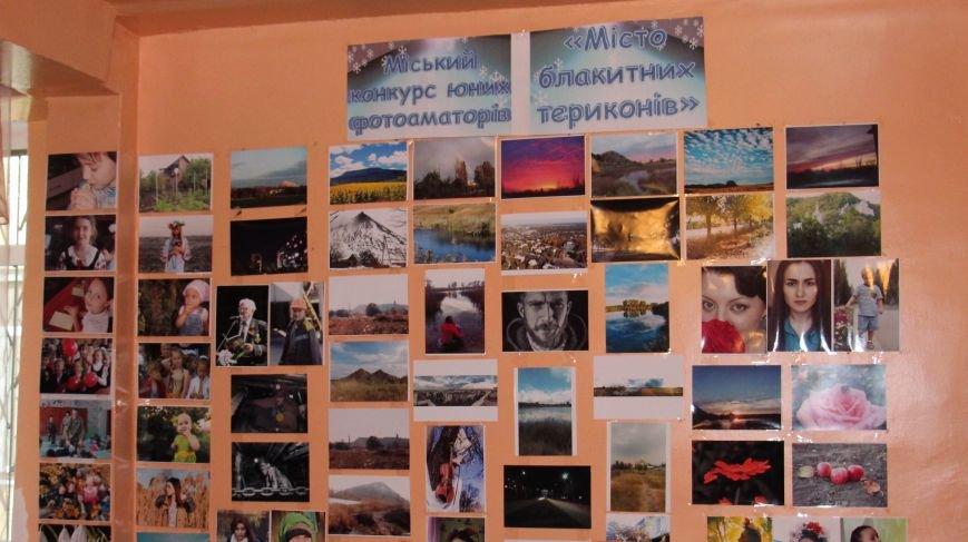 В  Добропольском ЦДЮТ состоялось награждение победителей конкурса фотоаматоров, фото-16