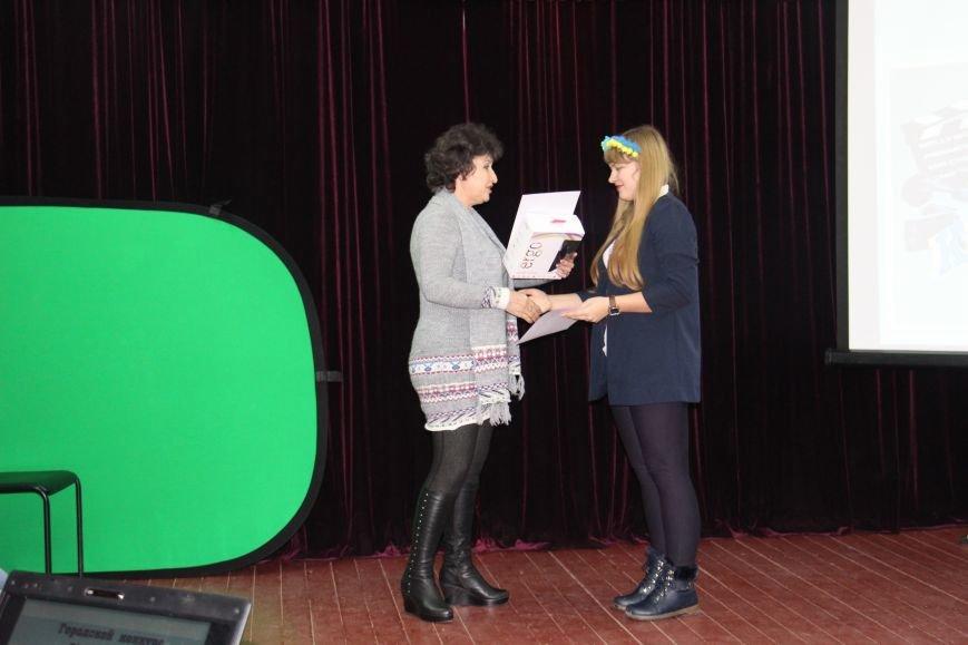 В  Добропольском ЦДЮТ состоялось награждение победителей конкурса фотоаматоров, фото-14