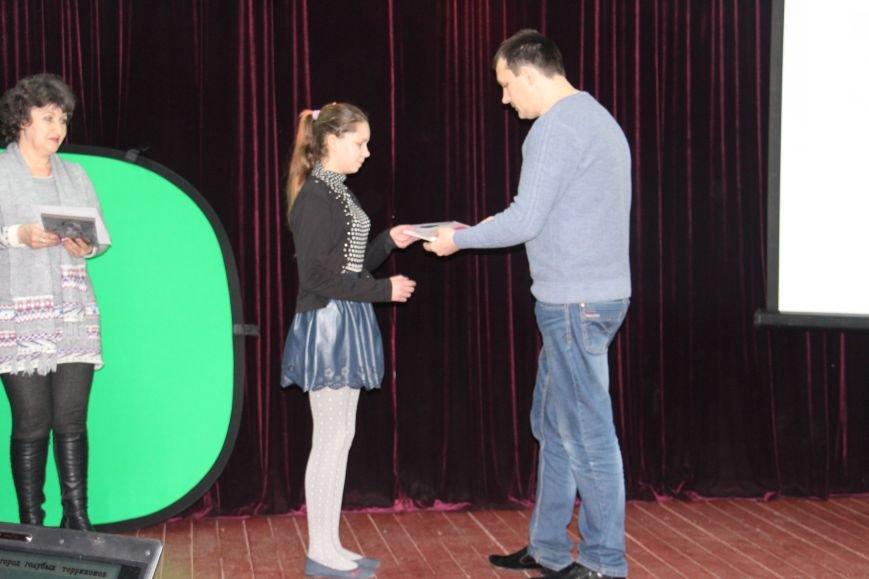 В  Добропольском ЦДЮТ состоялось награждение победителей конкурса фотоаматоров, фото-8