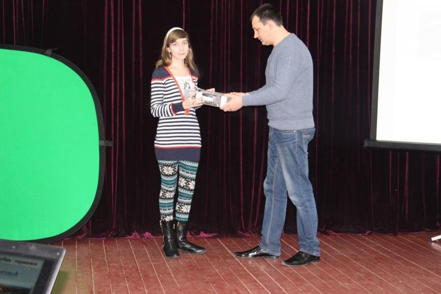 В  Добропольском ЦДЮТ состоялось награждение победителей конкурса фотоаматоров, фото-10