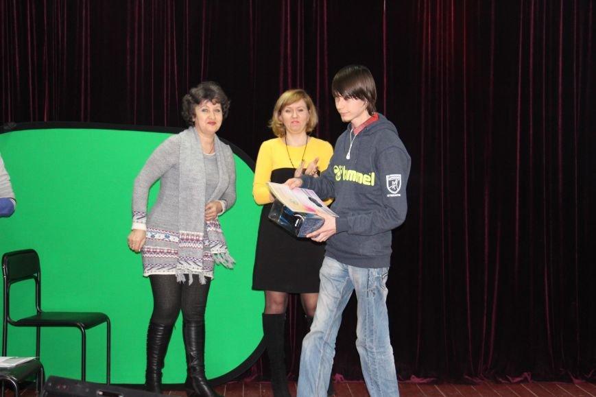 В  Добропольском ЦДЮТ состоялось награждение победителей конкурса фотоаматоров, фото-7