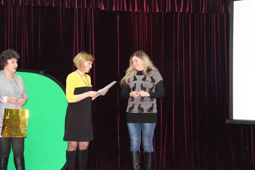 В  Добропольском ЦДЮТ состоялось награждение победителей конкурса фотоаматоров, фото-5