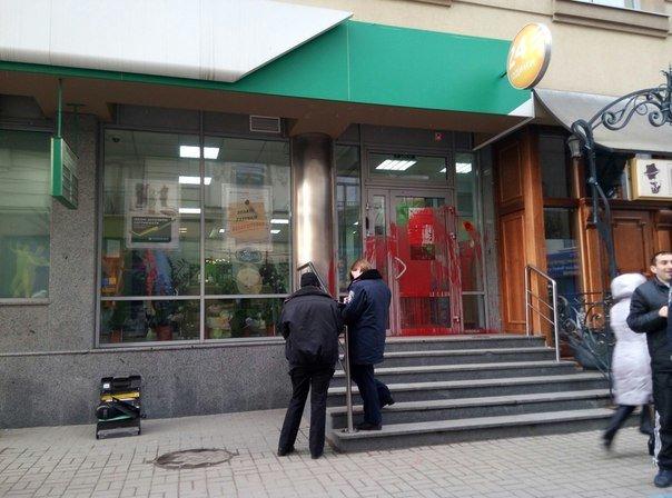 «Сбербанк Росії» знову