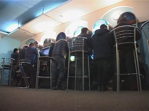 сбу казино