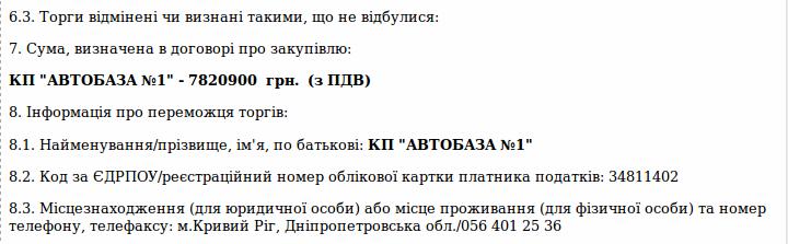 Screenshot - 05.02.2016 - 11:42:47