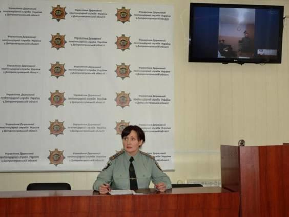 В Криворожском СИЗО комиссия по применению к осужденным поощрительных норм законодательства прошла в он-лайн режиме (ФОТО) (фото) - фото 1