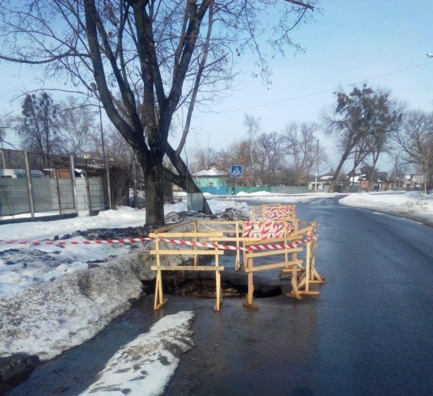 В Полтаве провалился канализационный коллектор: дома затапливает фекалиями, фото-1