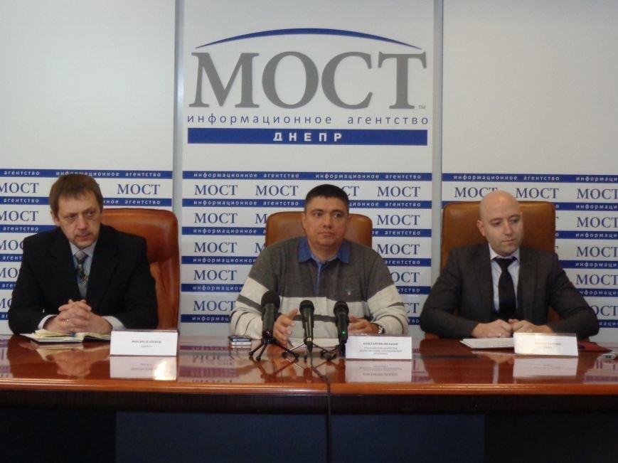 На Днепропетровщине бесплатно будут оказывать юрпомощь (фото) - фото 1