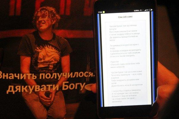 Молодежь Красноармейска и Димитрова сегодня вспомнила творчество и жизнь Кузьмы Скрябина, продолжающего жить в памяти фанатов (фото) - фото 7
