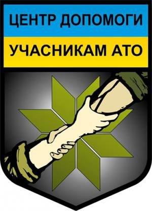 1a9ba762c2e35b5e8f1710ebccbcc6ad Вернувшимся с фронта: как работает одесский Центр помощи участникам АТО