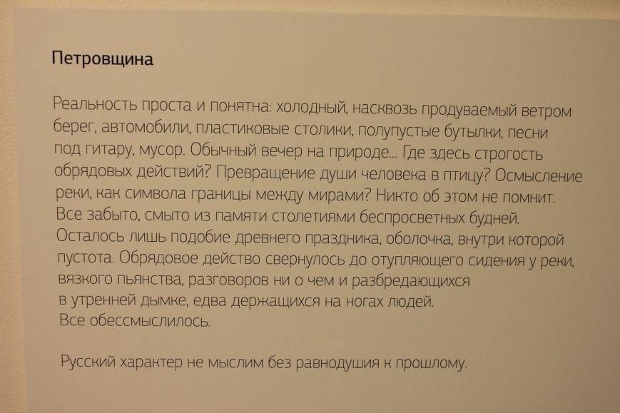 Сыктывкарские фотографы испытали шок, побывав на Петровщине (фото) - фото 3