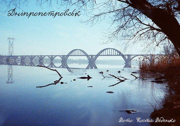 В Днепропетровске открылась фотовыставка «Це моє місто» (фото) - фото 1