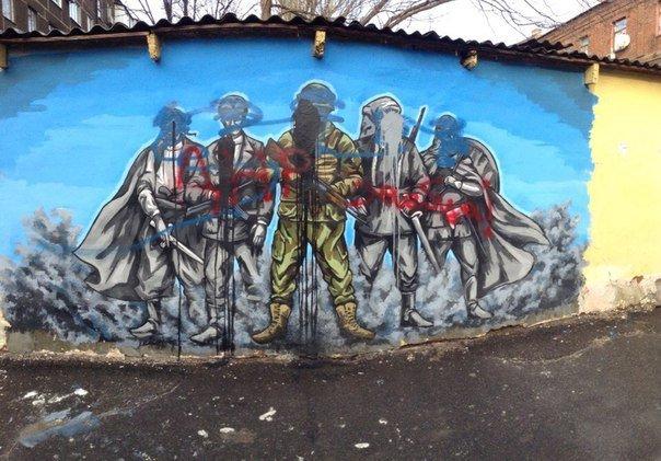 Мариупольские активисты исправили надпись на