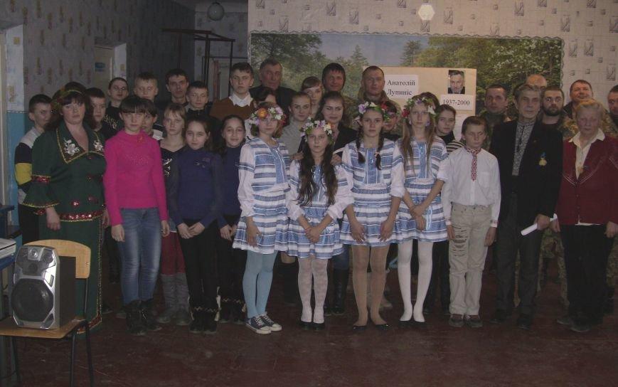 Пам'ятаймо героїв України - уроженців Красноармійського району! (фото) - фото 12