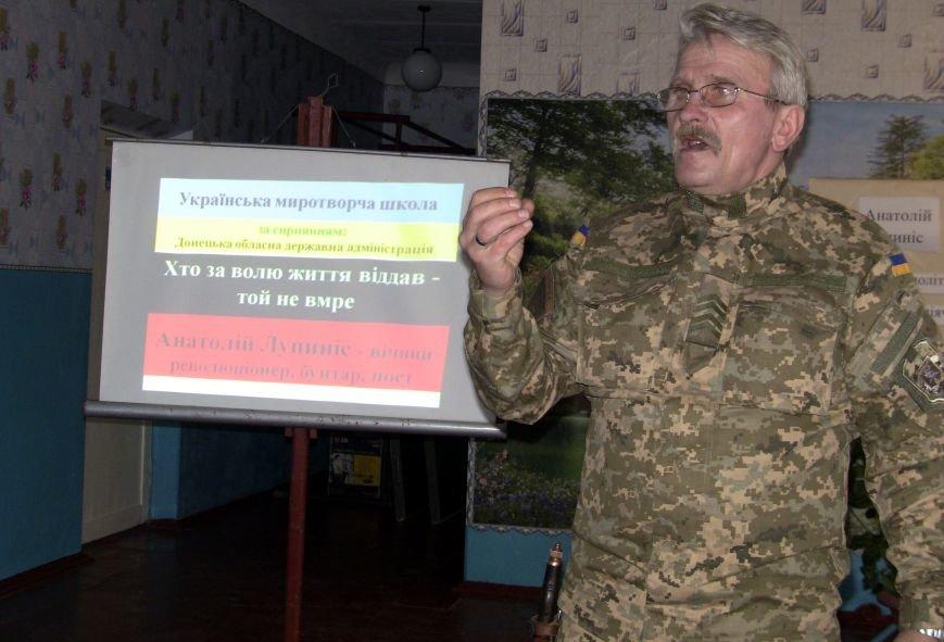 Пам'ятаймо героїв України - уроженців Красноармійського району! (фото) - фото 7