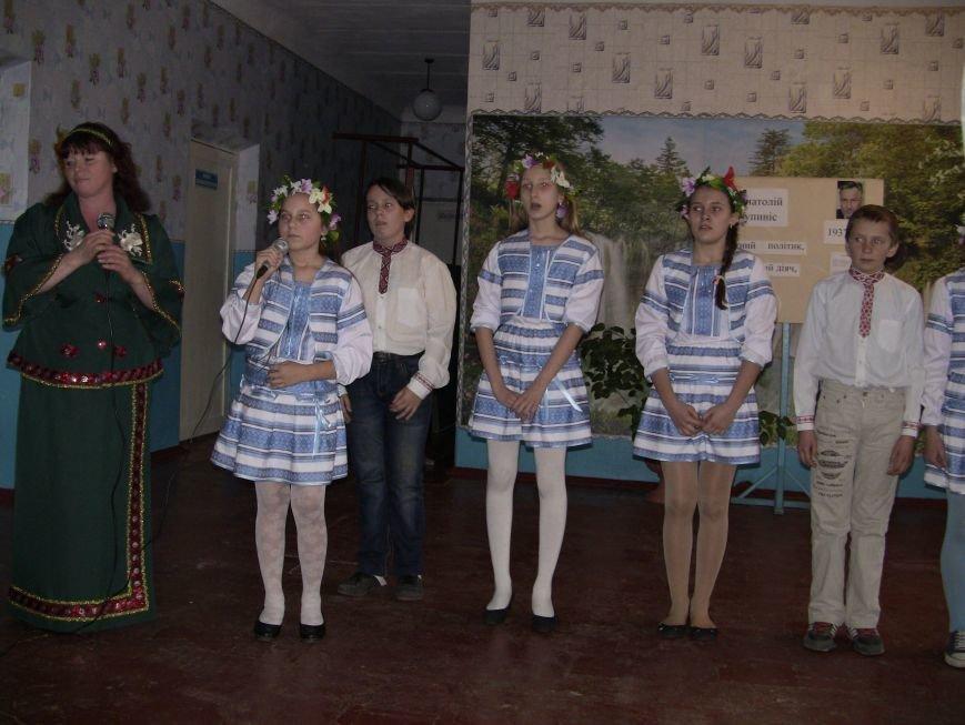 Пам'ятаймо героїв України - уроженців Красноармійського району! (фото) - фото 11