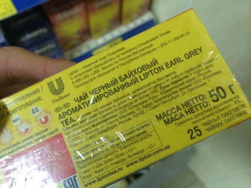 2e11cf878f3362e2caa2aaecca147b16 Торговая война: на что меняют украинские супермаркеты товары из РФ
