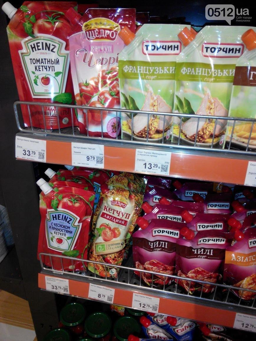 3e454ff54b8863d61b74ce1e87f81a67 Торговая война: на что меняют украинские супермаркеты товары из РФ