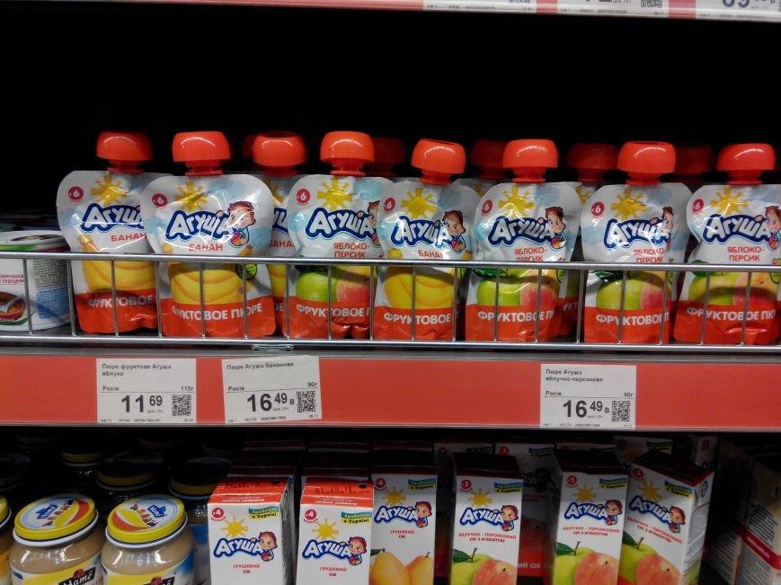609e45b44395ad3a2d9b9dc96e2f8874 Торговая война: на что меняют украинские супермаркеты товары из РФ