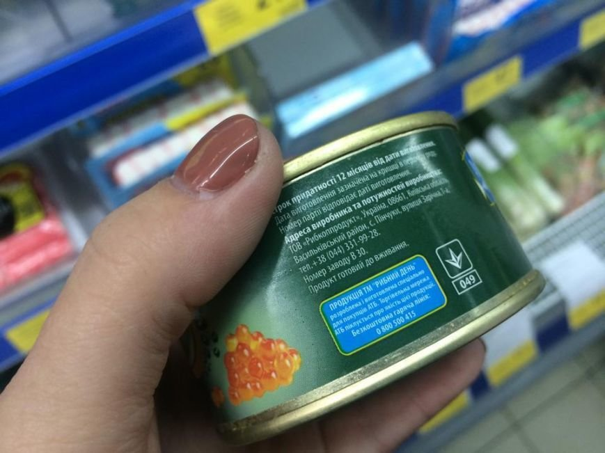 8877b309eaeddff1d4eed7bafbdc0b8d Торговая война: на что меняют украинские супермаркеты товары из РФ