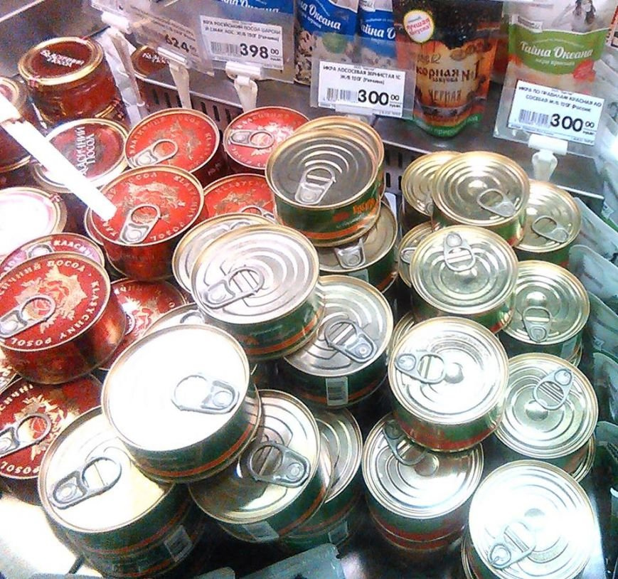 af05bbe6e3381822aa47c681ea372039 Торговая война: на что меняют украинские супермаркеты товары из РФ