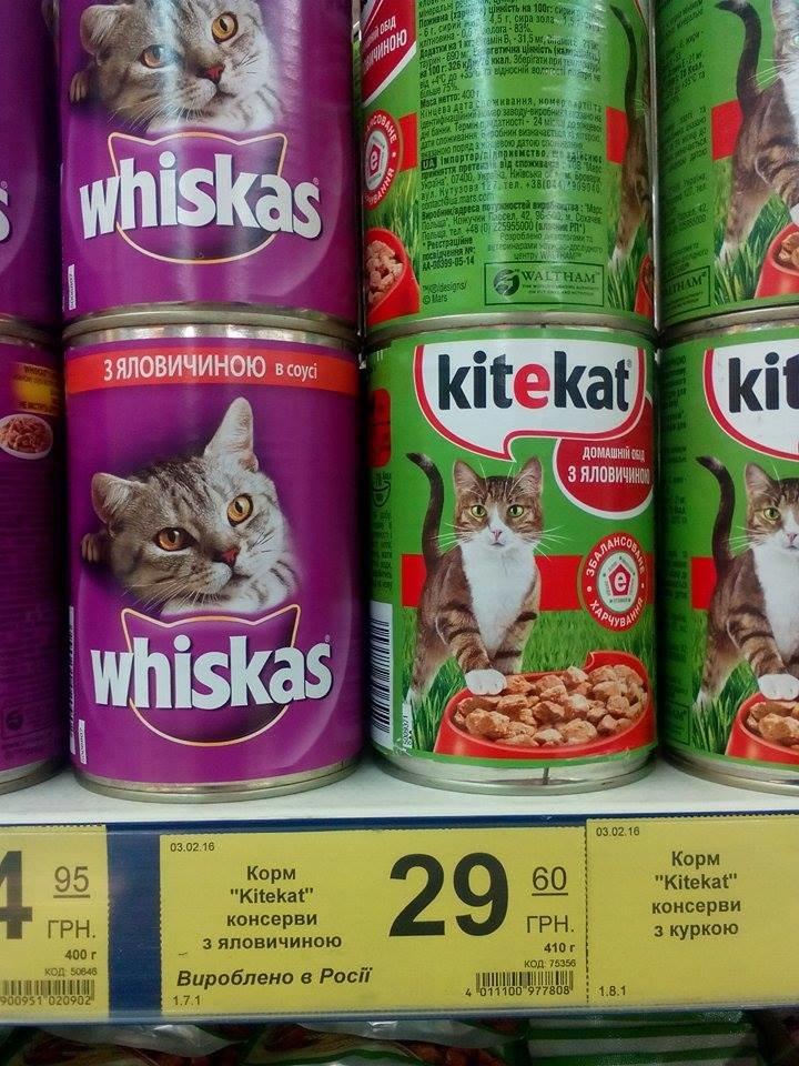 dc4f9540c5464e718ce772e9229159d6 Торговая война: на что меняют украинские супермаркеты товары из РФ