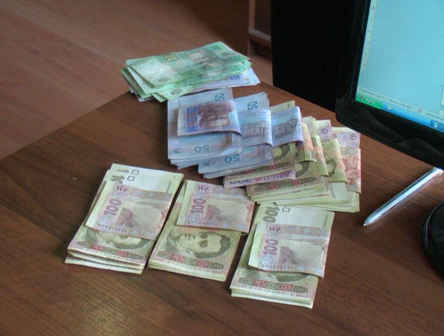 Славянск незаконный обмен валют2