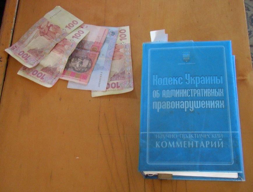 Славянск незаконный обмен валют3