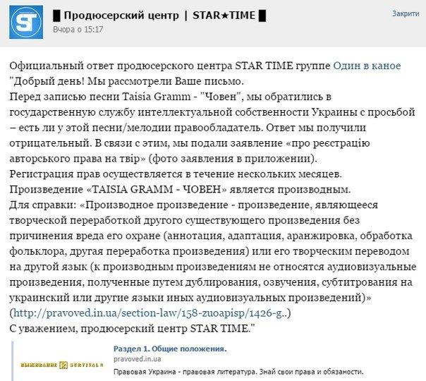 0ce0da484468e3cf1388744ec32598c9 Держите вора: одесская певица украла известную песню