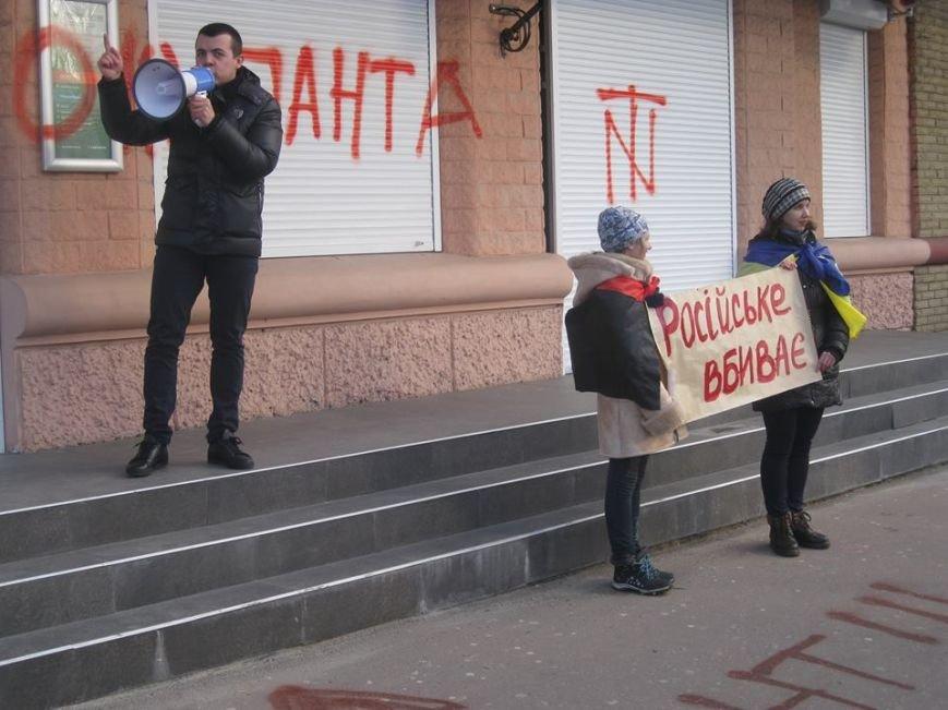 «Свобода» и радикалы в Чернигове пикетировали российские банки, фото-5