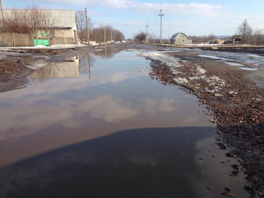 4504b12b63c200f4e9e6d91b021cdeea В Одесской области нашли дорогу хуже, чем трасса на Измаил