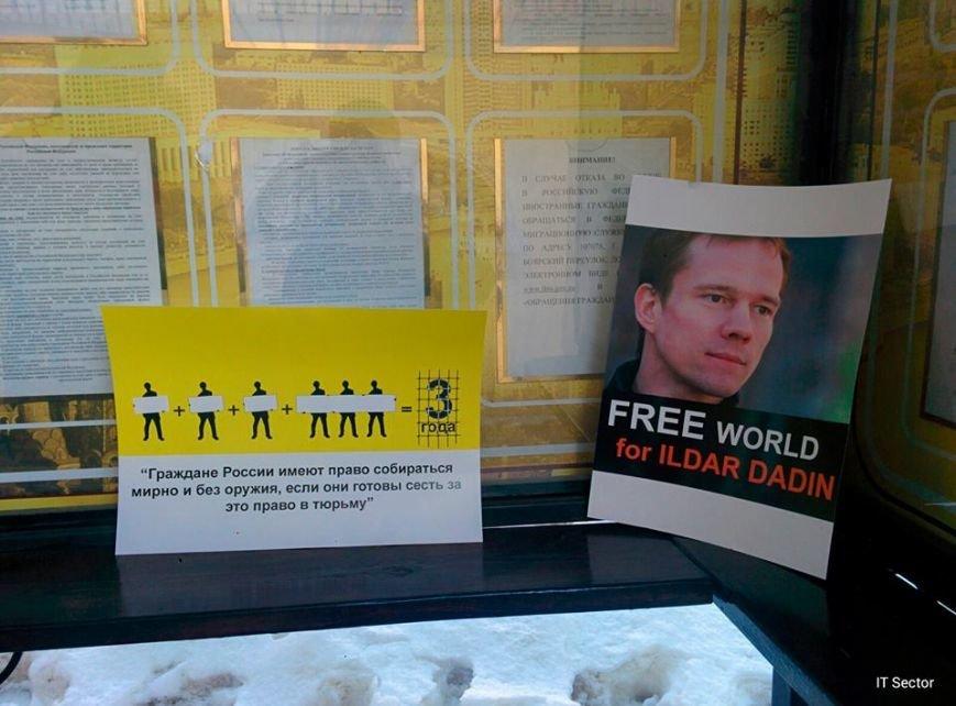 В Харькове активисты пикетировали консульство России (ФОТО), фото-2