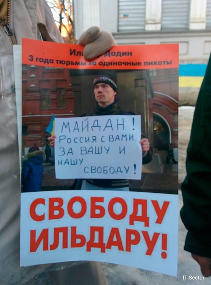 В Харькове активисты пикетировали консульство России (ФОТО), фото-1