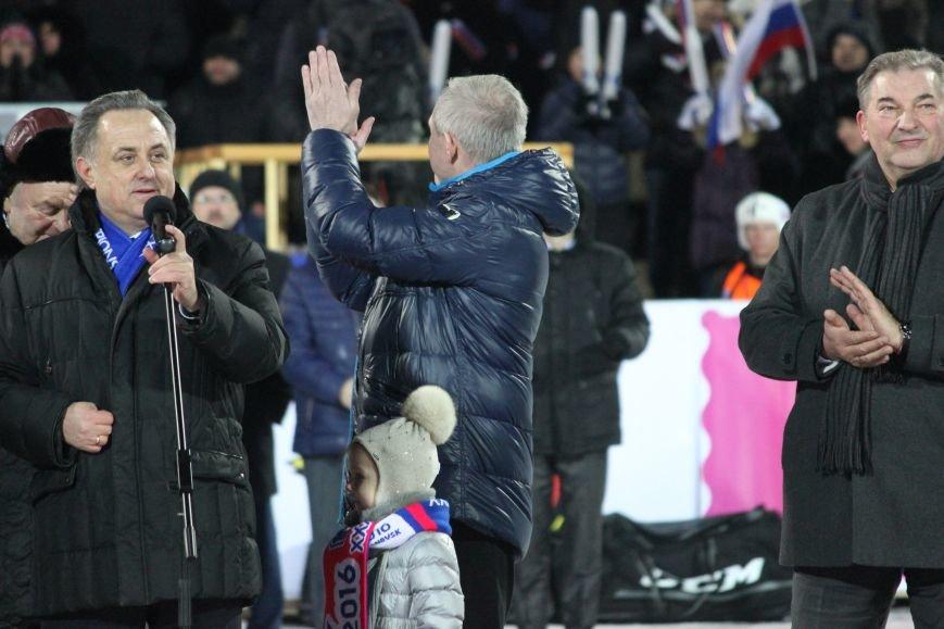 Сборную России поздравили Виталий Мутко и Николай Валуев, фото-2