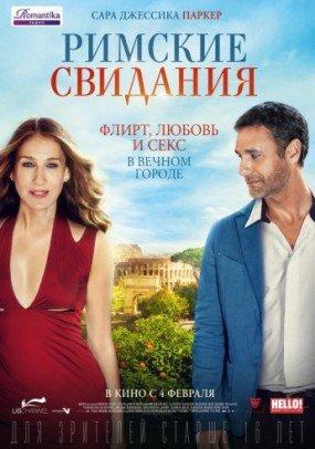 Кинопонедельник: 5 фильмов для отличного вечера в Одессе (фото) - фото 3